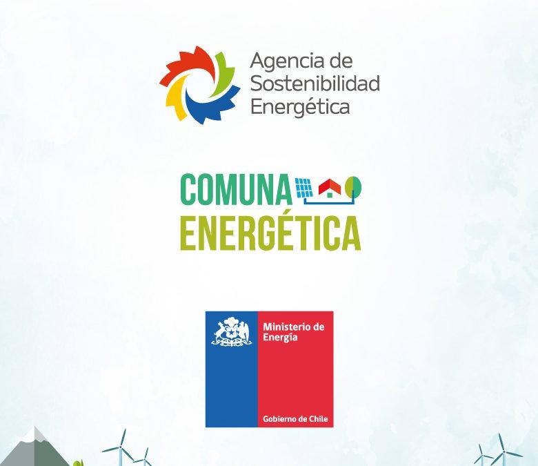 AgenciaSE y Ministerio de Energía anuncian 1er. Concurso Comunidad Energética